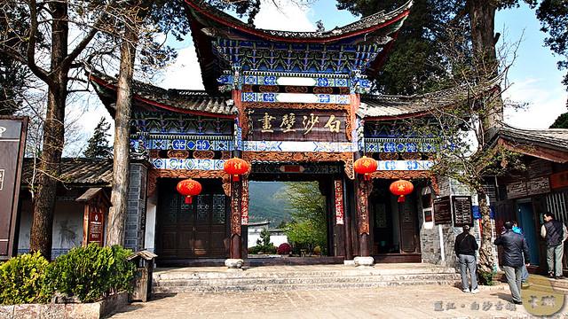 雲南旅遊景點 | 麗江必訪《白沙壁畫》納西的文化瑰寶