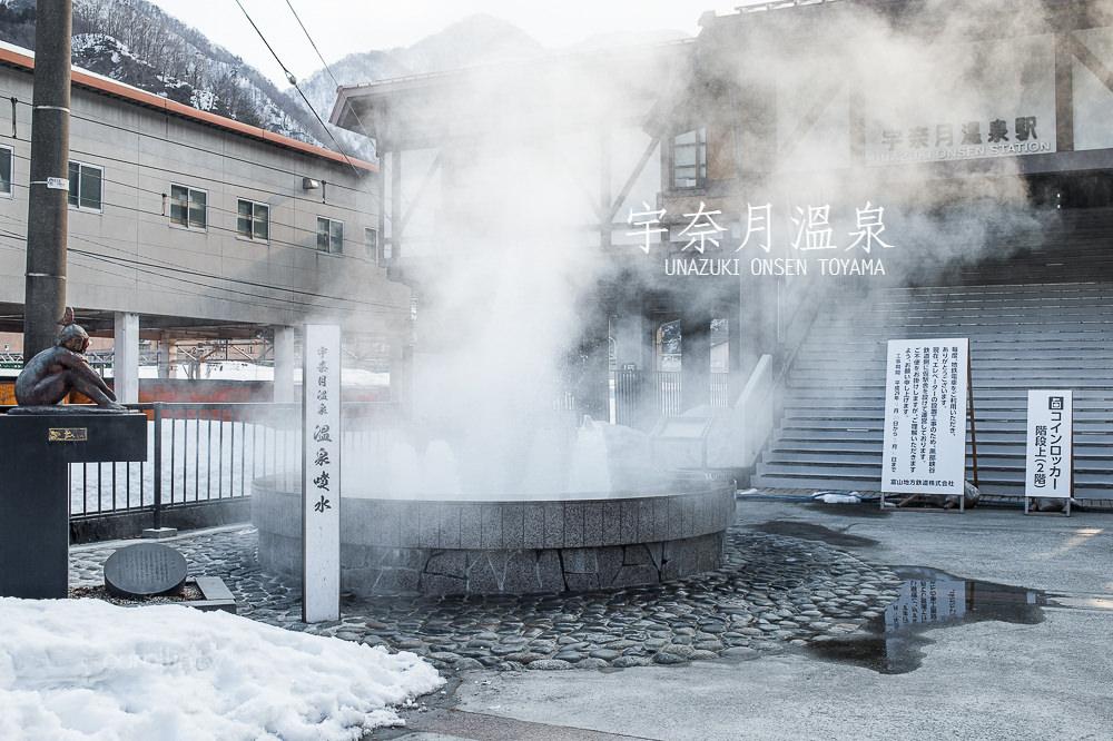 北陸富山旅遊 | 宇奈月溫泉鄉 – 黑部峽谷入口 前進美酒小鎮 交通資訊