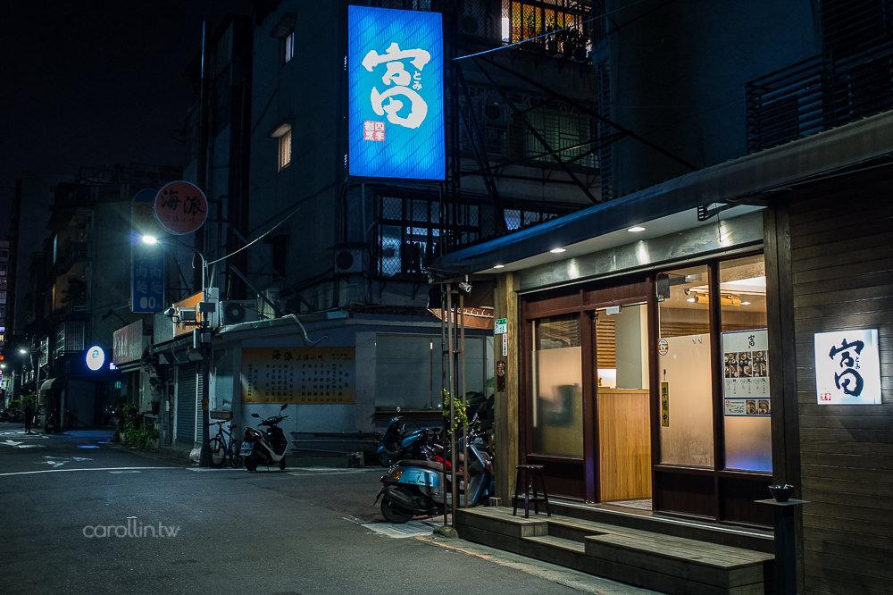 焼鳥おがわ (新宿区荒木町) : 食で奏でる旅の記憶