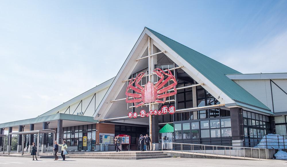 北陸富山景點 | 新湊きっときと市場 – 大啖新鮮海鮮 便宜螃蟹生魚片