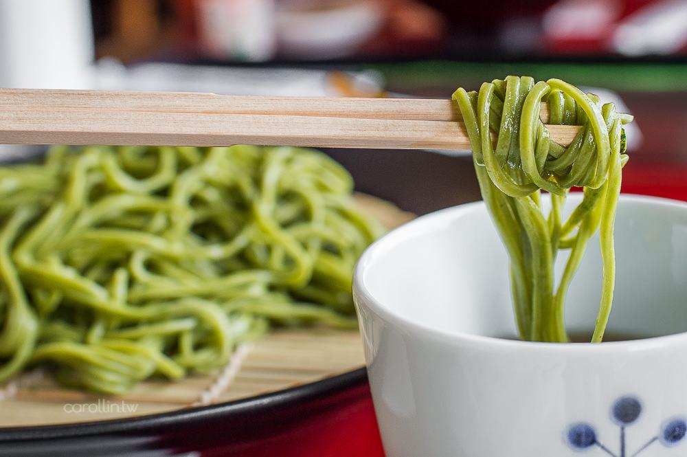 京都自由行 | 宇治美食 中村藤吉 – 平等院表參道 抹茶蕎麥麵