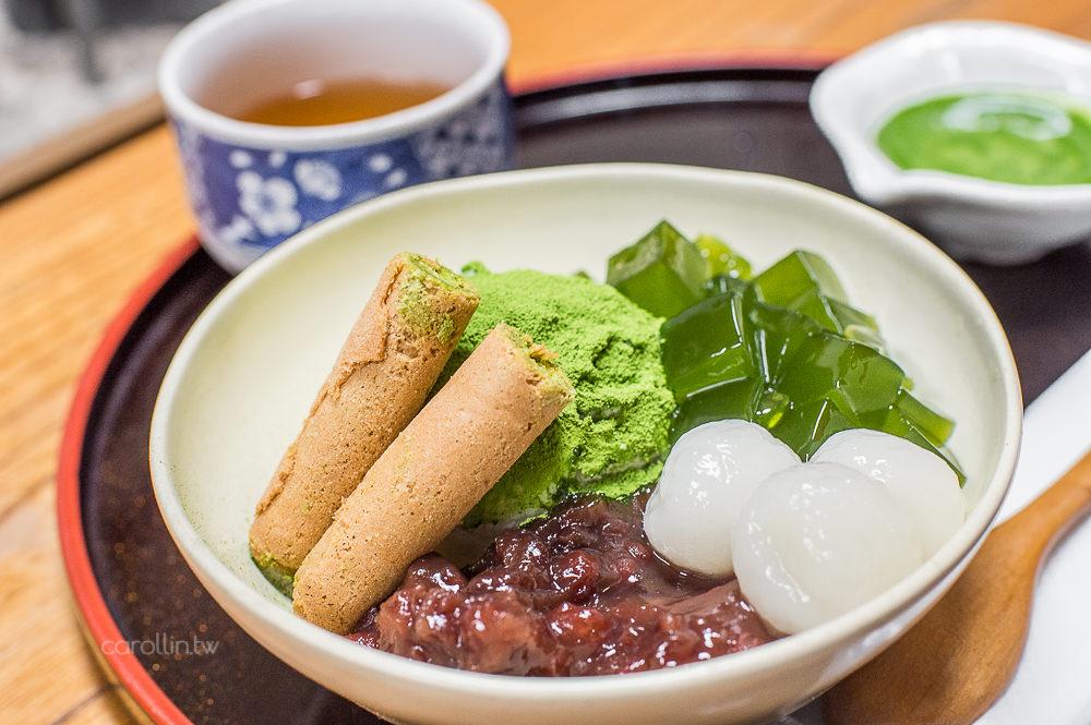 京都自由行 | 宇治美食 三星園本店 – 將軍御用抹茶甜點