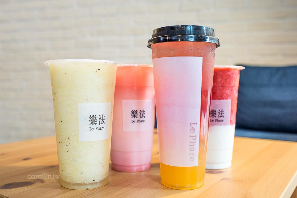 台北 | 內湖 樂法 Le Phare – 西湖站瑞光路 自然鮮果飲料店
