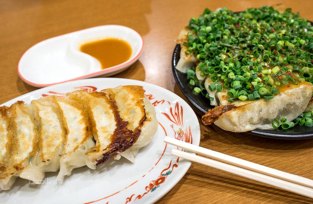 栃木縣 宇都宮美食 | 味噌と餃子の青源 – 車站必吃的青蔥煎餃