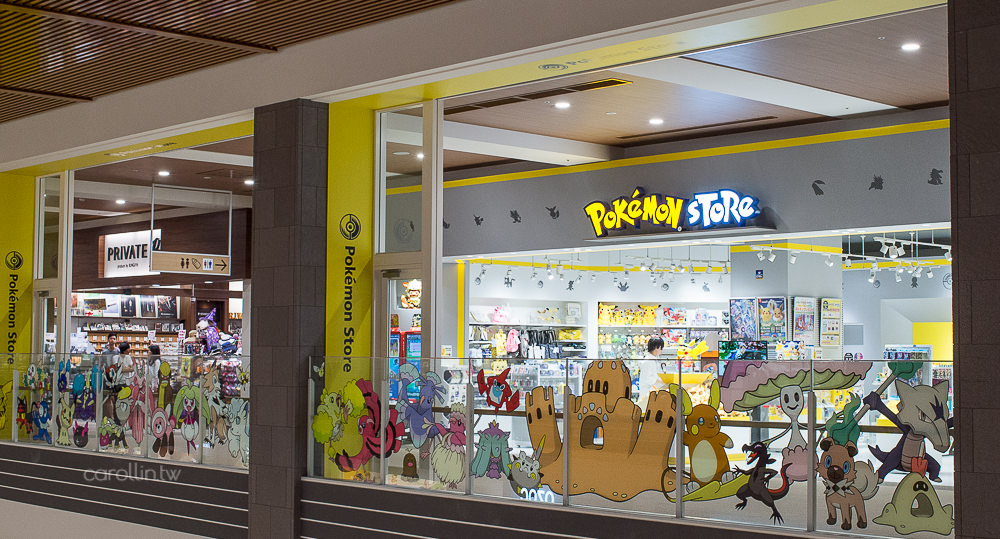 沖繩旅遊購物景點 | 神奇寶貝商店 Pokemon Store Aeon Mall 永旺夢樂城