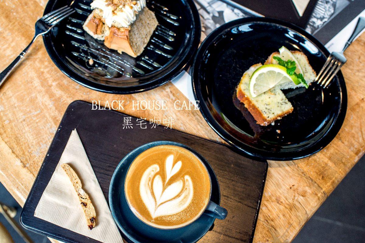 宜蘭 頭城美食 | BLACK HOUSE CAFE 黑宅咖啡 – 稻田間盪鞦韆 網美打卡店