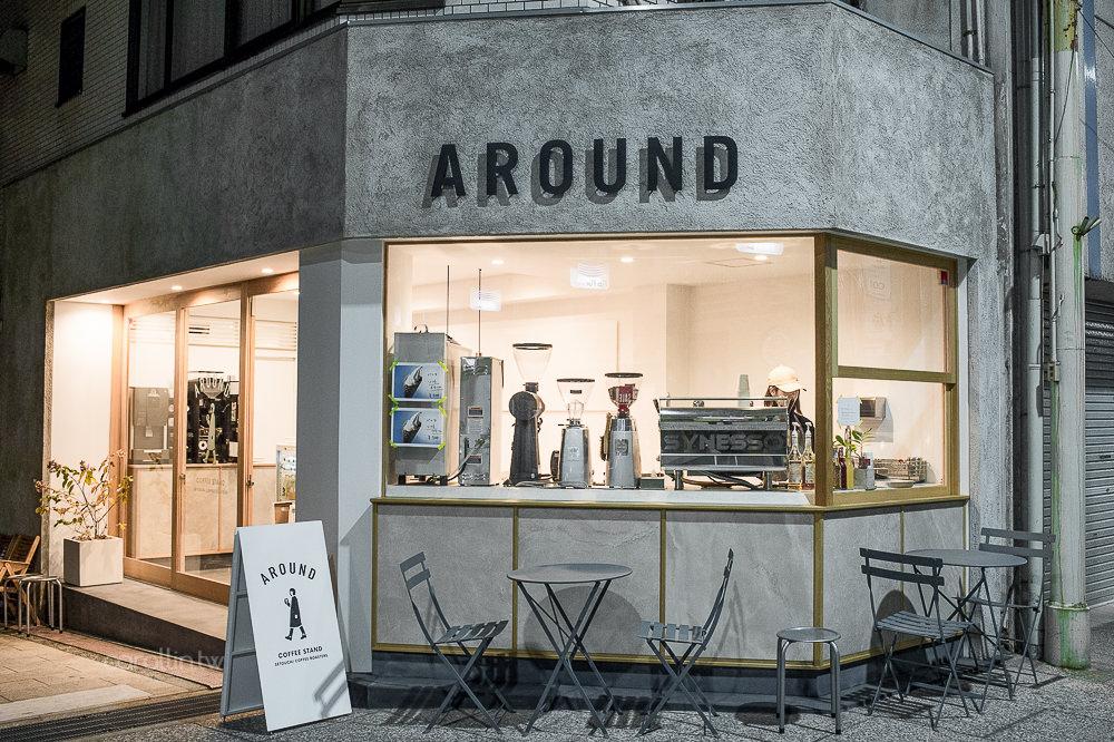 廣島 尾道 | AROUND COFFEE STAND 商店街裡的清新咖啡店