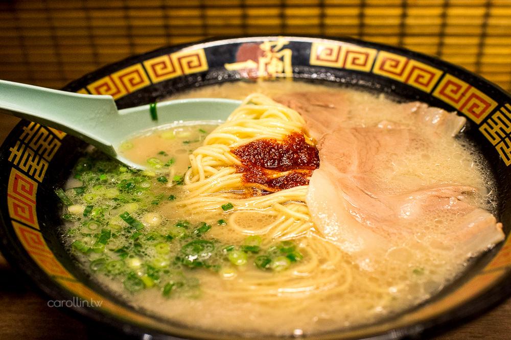 廣島美食 | 一蘭拉麵 廣島本通店 – 中國地區唯一分店