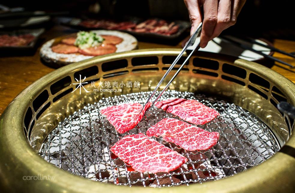 新北 中和美食 | 米炭火燒肉小酒館 – 精緻平價的燒烤串燒店推薦