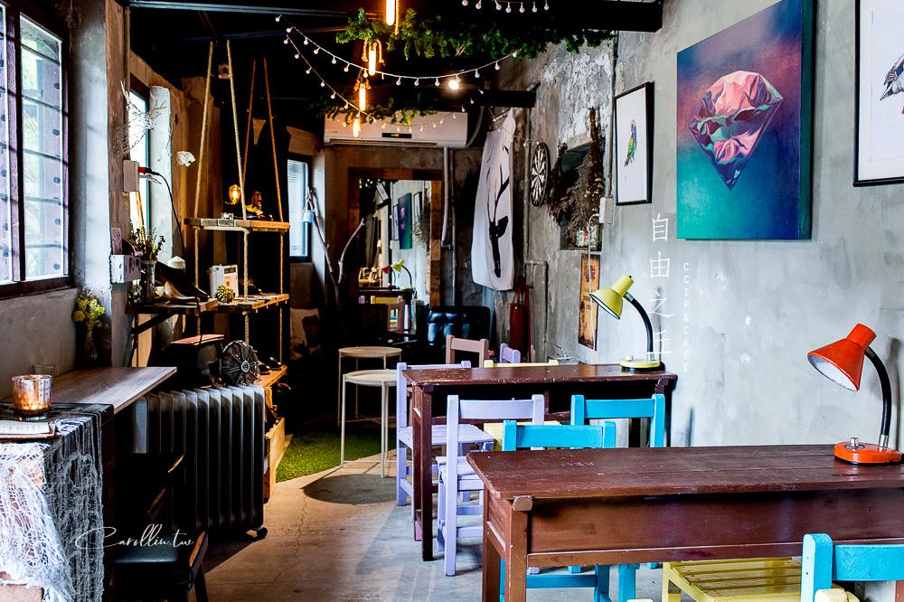 台北 文山美食   自由之丘 CCIP & CAFE – 隱藏版酒吧咖啡店 塵囂中的小綠洲