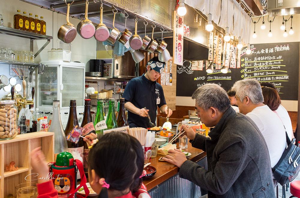 札幌章魚燒 タコとハイボール 狸小路2丁目店