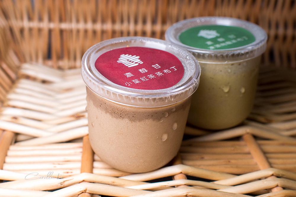 台北 松山美食 | 貓茶町民生形象店 – 來自木柵的台灣茶甜點
