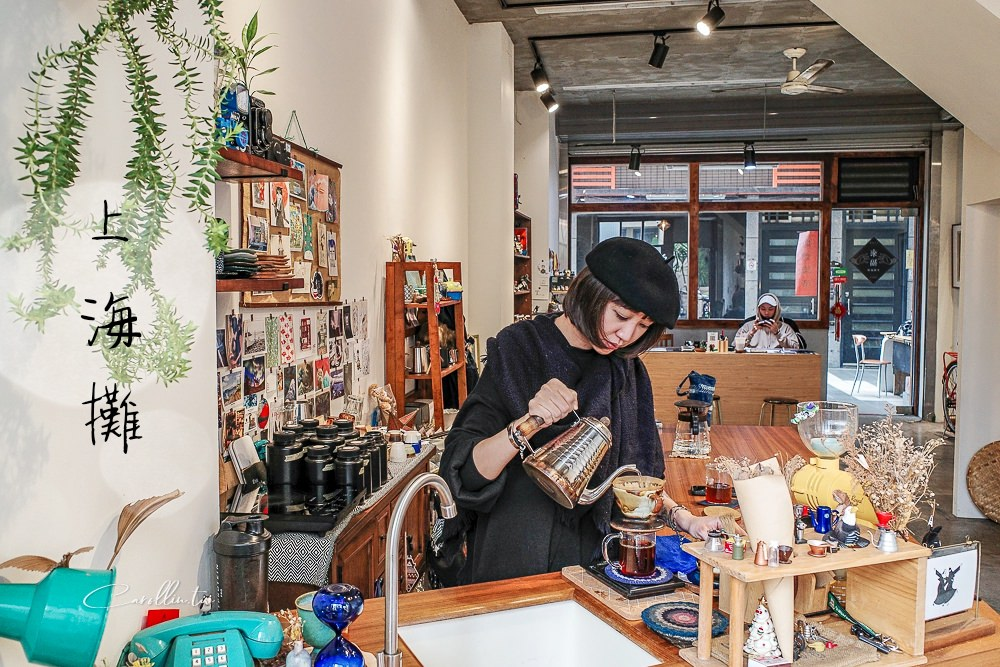 台中咖啡 | 上海攤 – 一中街咖啡店/寵物友善/有手機維修的複合式咖啡館