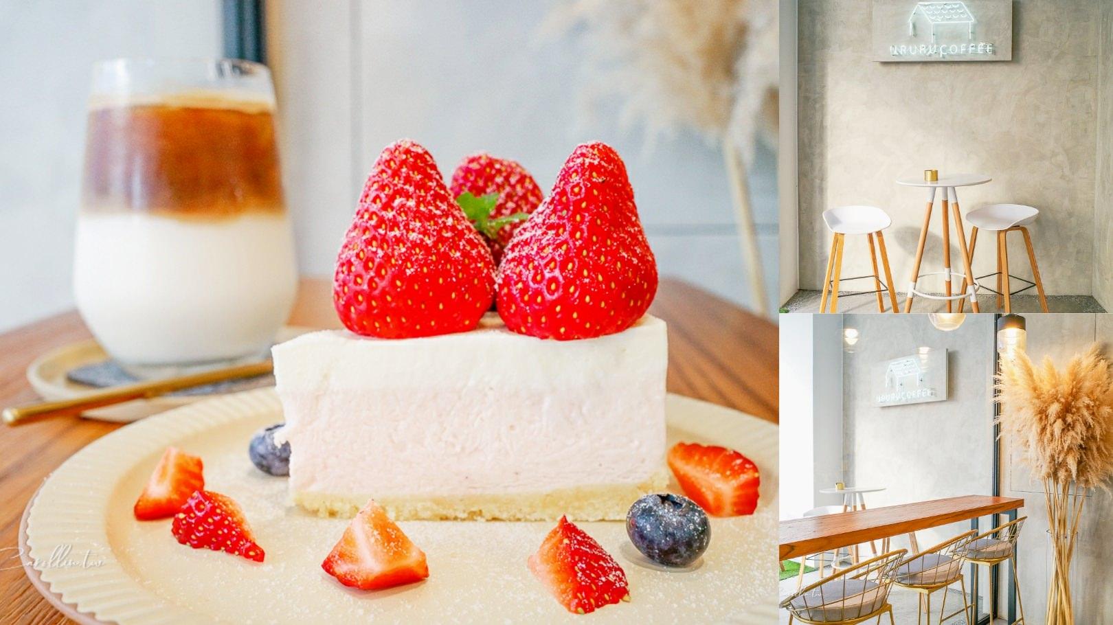 台中咖啡店 | 溫廬咖啡Ururu Coffee – 好拍的自家烘焙咖啡館,甜點也很推薦哦