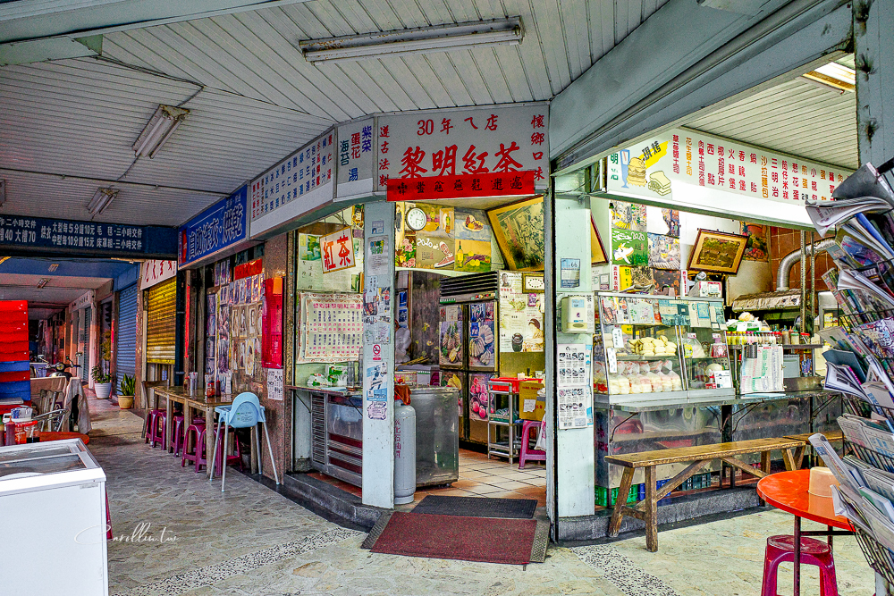 黎明紅茶 | 花蓮在地人推薦美食,30年古早味傳統早餐店,蛋餅吐司口味多,招牌台式馬卡龍