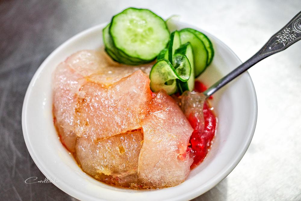 基隆美食 | 林家(聲)肉圓 – 信義市場60年老店,週末限定的限量紅糟肉圓