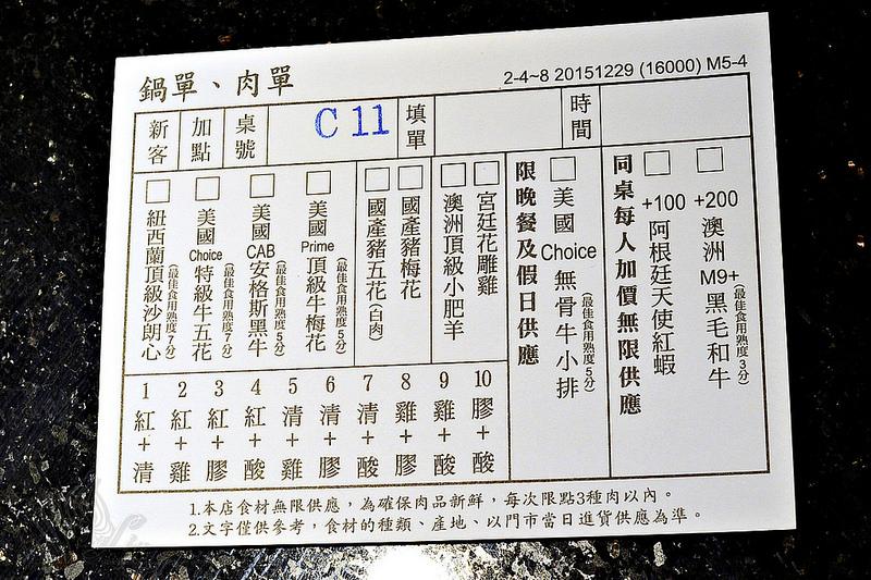 LIN_1141