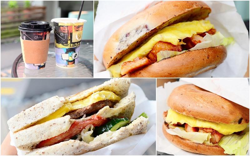 【美食】台北。松山區《OH-YA!BBQ 奧耶炭烤土司 燒肉丼》早餐 早午餐 碳烤三明治 x 漢堡 x 咖啡茶豆奶飲料