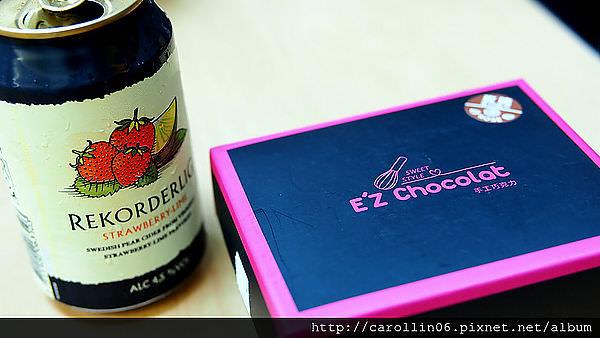 【開箱食記】 來自膩膩的愛《E'Z Chocolat》生巧克力