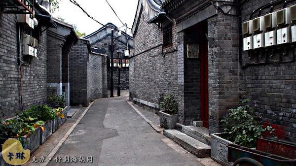 【旅遊】北京自由行。《什剎海胡同》回首遙看老北京