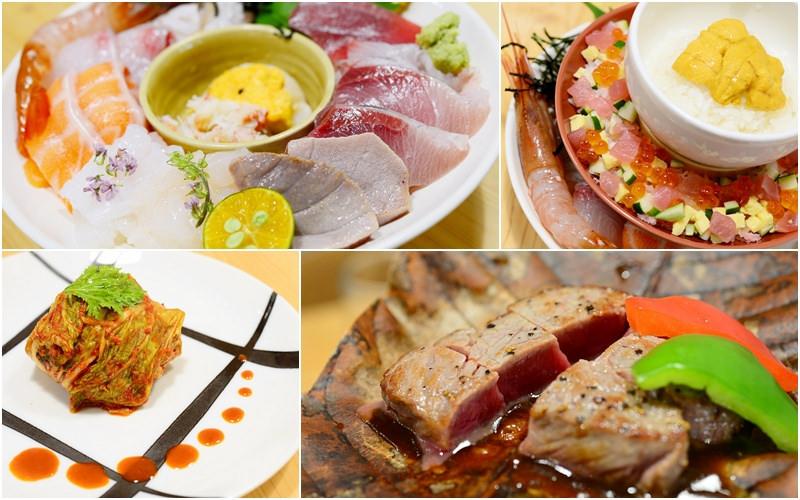 【美食】台北。大安區《IRORI 日本新食 甲州葡萄酒》美味澎拜東區日本料理 x 生魚片 x 散壽司