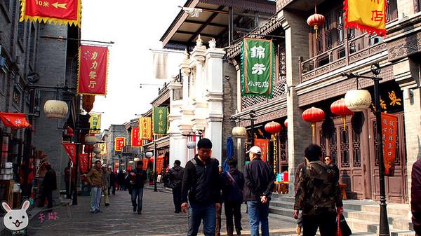 【旅遊】北京自由行。《鮮魚口美食街》近600年歷史的美食街