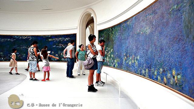 【旅遊】法國自由行。巴黎《橘園美術館 Musée de l'Orangerie》莫內睡蓮的溫室