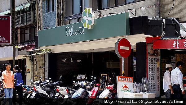 【食記】Delicate 小微妙 cafe (現在已有商業午餐囉)