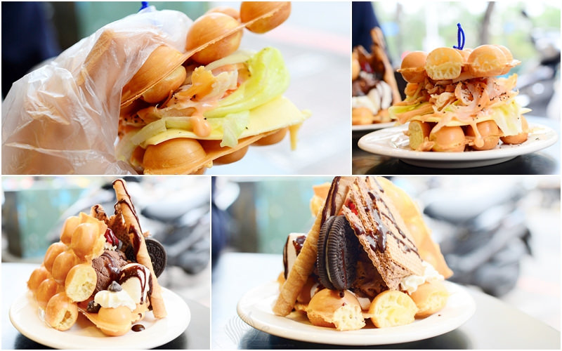 【美食】新北市。永和區《Egg Shop 雞蛋仔專門店》可愛甜點 x 漢堡三明治 香港港式雞蛋糕創意變身 下午茶輕食 (近四號公園/國家圖書館/Mr.雪腐/碳之家/E61黑糖拿鐵咖啡館/海是甜的)