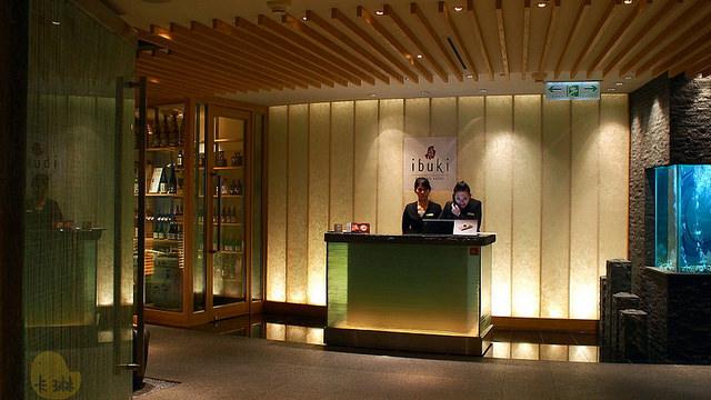 【美食】台北。大安區遠企香格里拉遠東大飯店《ibuki by Takagi Kazuo》米其林日本料理