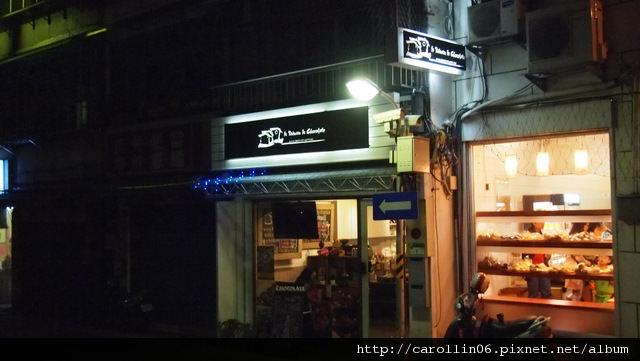 【食記】Is Taiwan Is Chocolate