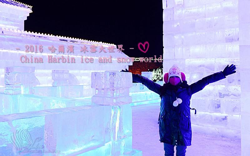 【旅遊】黑龍江自由行。哈爾濱《冰雪大世界 Harbin ice and snow world》冰城冬季必訪熱門觀光景點 松花江冰雕藝術 2016 第17屆