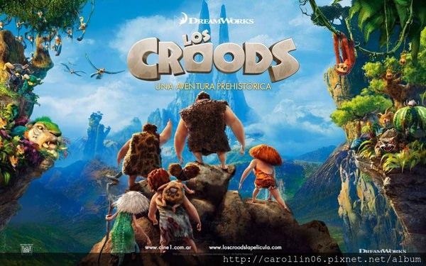 【影記】逐光之旅《古魯家族 The Croods》的史前大冒險