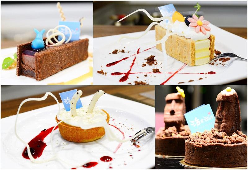 【美食】新北。永和《海是甜的 Honey Ocean》海洋主題手做甜點蛋糕下午茶推薦 (2015.7.6 更新)