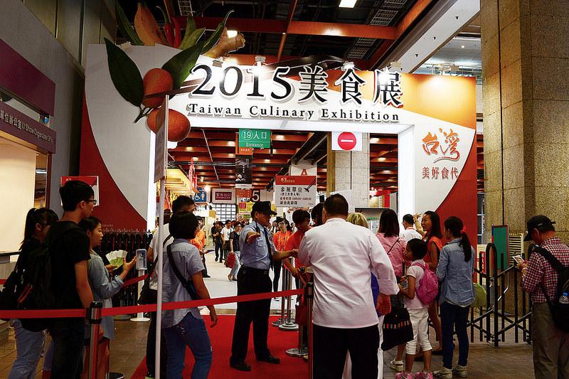 【展覽】《2015 台灣美食展》展場平面圖 x 各大餐飲住宿折價券優惠資訊 x 活動講座時間表
