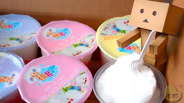 【試吃】《綿花堂》杯裝創意棉花糖