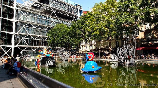 【旅遊】法國自由行。巴黎《龐畢度中心 Centre Georges Pompidou》反傳統現代美術館
