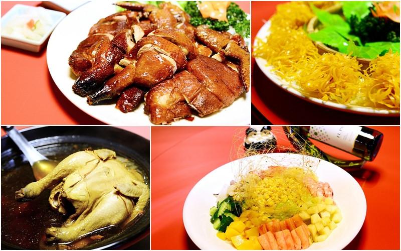 【美食】台北。中山區《四季庭 Seasons Kitchen》中式料理 x 台菜餐廳 四季饗宴合菜桌菜