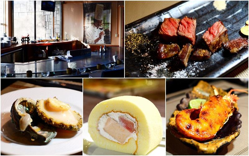 宜蘭美食 | 羅東《饗宴互動式鐵板燒》新鮮當季食材 x 無菜單鐵板料理餐廳 人氣推薦