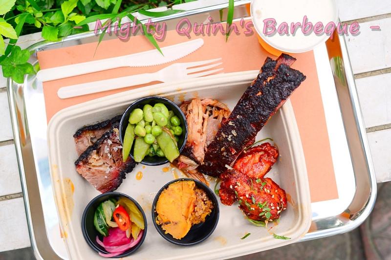 【美食】台北。大安區《Mighty Quinn's Barbeque》紐約美式BBQ明星 燒烤 x 啤酒 麥迪昆 強勢登台!