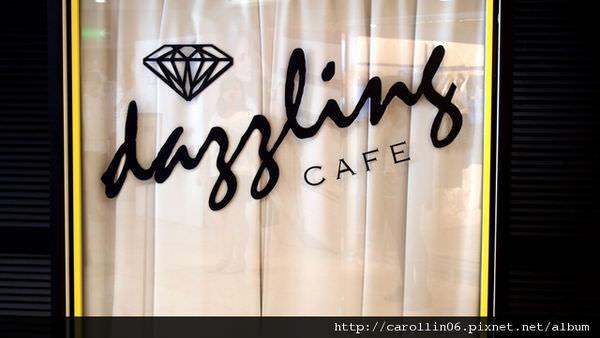 【食記】Dazzling Cafe Sunshine 蜜糖吐司