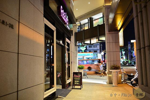 【美食】台中。《FRajo》手工天然台灣本土水果雪酪冰淇淋