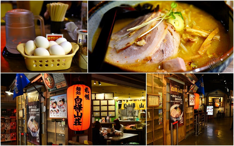 【美食】北海道自由行。札幌《麺処 白樺山荘》拉麵共和國人氣味噌拉麵