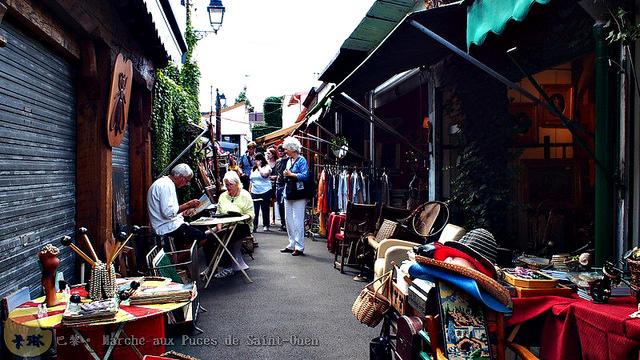 【旅遊】法國自由行。巴黎《聖圖安跳蚤市場 Marché aux Puces de Saint-Ouen》法國最大二手舊貨市場