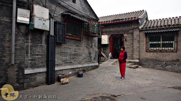 北京-遊胡同:【遊記】北京。《什剎海胡同》回首遙看老北京