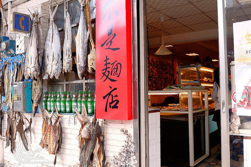 花蓮美食 | 《欣欣麵館》不只是麵店!超豐富小菜 海鮮快炒 大份量麵食推薦
