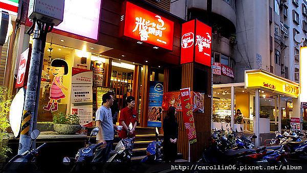 【食記】Mina Café 。米娜 藝廊咖啡