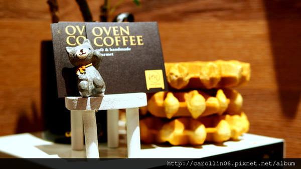 【美食】新北市。新店區《烤香 OVEN COFFEE》科技辦公大樓區隱密咖啡店