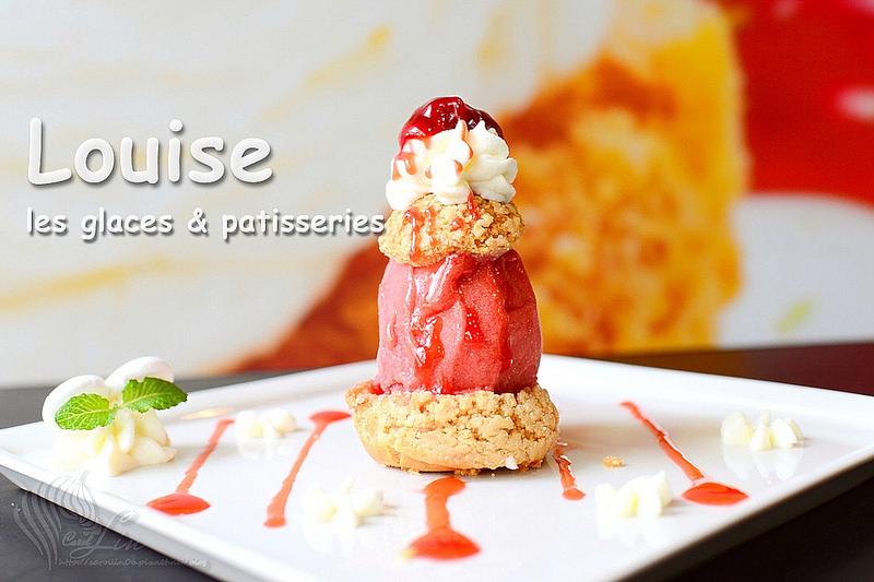 【美食】台北。大安區《Louise》法國MOF甜點品牌空運來台!冰淇淋 x 糕點 全球首間咖啡廳概念店