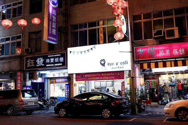 花蓮美食 | 《Eye cafe 咖啡專業烘焙》台灣本土咖啡 x 咖啡茶飲料專賣 x 鬆餅貝果輕食